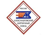 Александровский кирпич