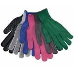 Перчатки нейлоновые цветные