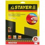 Наждачная бумага мелкозернистая P320 Stayer