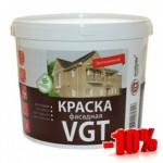 Белая ВД-АК  VGT (15кг) фасадная