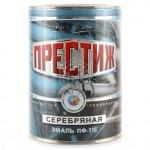Серебристая ПФ-115 эмаль Престиж (0.8кг)