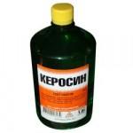 Керосин Нижегород-ХИМ-ПРОМ (0.9л)