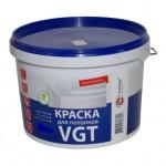 Белая ВД-АК  VGT    (1.5кг) для потолков