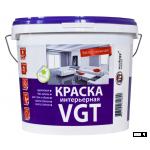 Белая ВД-АК   VGT  (1.5кг) интерьерная влагостойкая