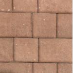 Тротуарная плитка Аурико Оранжевый