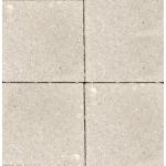 Тротуарная плитка Квадрат средний 200*200*25, белая