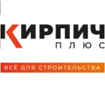 Кирпич Терекс керамический солома 1НФ (одинарный) лицевой