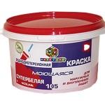 Белая ВД-АК Миратекс (3кг) для кухонь и ванн