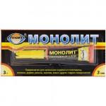 Клей -гель (супер) Монолит (3г)