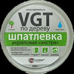Шпатлевка акриловая VGT Экстра по дереву (0.3кг)