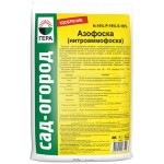 Удобрение Азофоска (1кг)