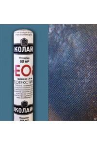 Геотекстиль Эколайф GEO-80 (80кв.м)
