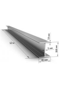 Балка стальная двутавровая 160мм