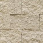 Декоративный камень Афины 11-131-00