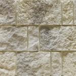 Декоративный камень Афины 11-731-01