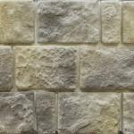 Декоративный камень Арагон 12-731-01