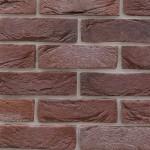 Декоративный камень Бристоль 15-185-01