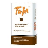 Клей для плитки ТиМ 33 эластичный (25кг)