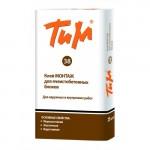 Клей для блоков Тим38 серый (25кг)