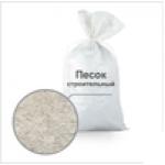 Песок карьерный Мишкинский белый (35кг)