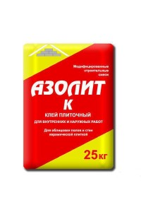 Клей для плитки Азолит-К армированный (25кг)