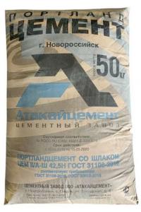 Цемент Новороссийский Атакай (50кг)