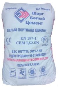 Портландцемент белый CEM 52,2N слинг-бег (50кг)