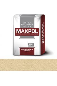 Кладочный раствор Maxpol, светло-желтый, 25 кг