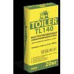 Смесь для пола самовыравнивающаяся Toiler TL140 (20 кг)