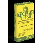 Смесь для пола самовыравнивающаяся Toiler TL150 (25кг)