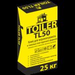 Клей для керамогранита и тяжелых плит Toiler TL50 (25кг)