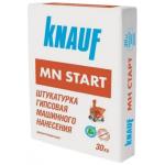 Штукатурка гипсовая Кнауф-МН Старт (30кг)
