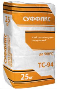 Огнеупорная смесь Суффикс (25кг)