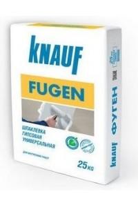Шпаклевка гипсовая Кнауф Фуген универсальная (25кг)