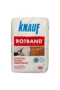 Штукатурка гипсовая Кнауф-Ротбанд (30кг)