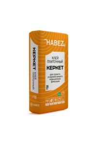 Клей для плитки Habez Керкет (25кг)