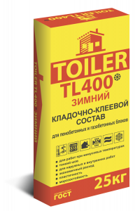 Кладочно-клеевой состав для блоков Toiler TL400 зимний (25кг)