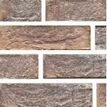 Кирпич Богандинский керамический Паус, WDF, облицовочный