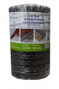 Сетка базальтовая Экострой-СБС 50/50 (ячейка 25*25мм) 9.25кв.м